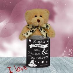 Προσωποποιημένο Αρκουδάκι, Σε Αγαπώ