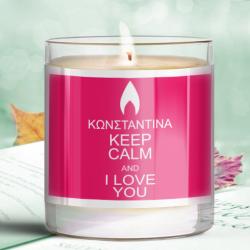 Προσωποποιημένο Κερί σε Ποτήρι, Keep Calm I Love you