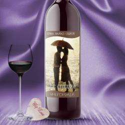 Ετικέτα για Μπουκάλι Κρασί σε Αγαπώ, 4τμχ