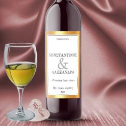 Ετικέτα για Μπουκάλι Κρασί Premium Love Wine, 4τμχ