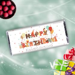 Προσωποποιημένη Σοκολάτα Happy Birthday