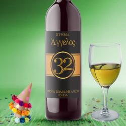 Κουτί, Ετικέτα με Μπουκάλι Κρασί για γενέθλια με Ηλικία