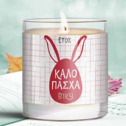 FamilyAndFriends.gr-PHOTO-keri-Kalo-pasxa-me-roz-avgoTHUMB-250x250