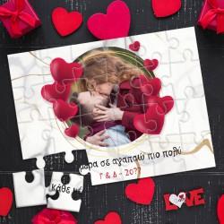 Familyandfriends.gr-Photo-Prosopopoihmeno-dwro-Puzzle-gia-valentines-erotevmenous–photo-marmaro-kardoules-THUMB-250x250