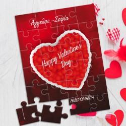 Familyandfriends.gr-Photo-Prosopopoihmeno-dwro-Puzzle-gia-valentines-erotevmenous-epeteious–photo-megalh-kardia-THUMB-250x250