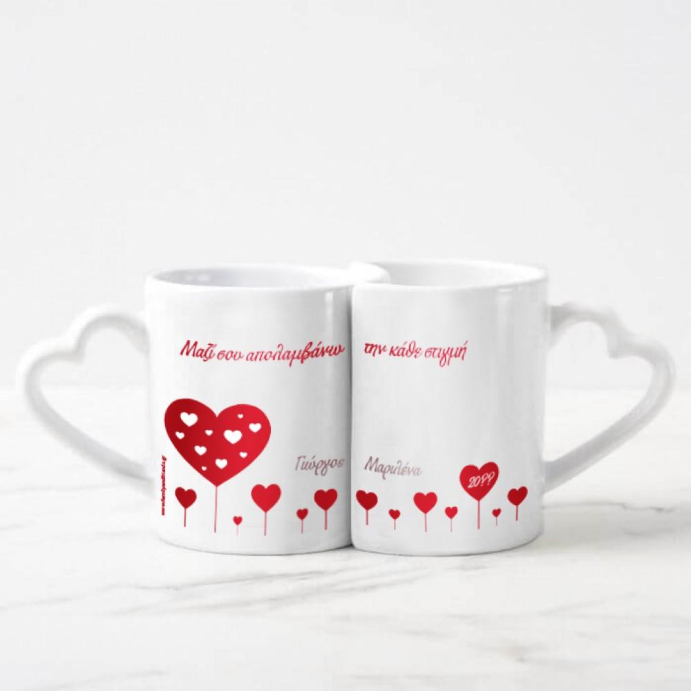 Familyandfriends.gr-Photo-set-2-koupes-Prosopopoihmenes-me-onomata-mhnymma-dwro gia-valentines-day-epeteios-xerouli-kardia-THUMB