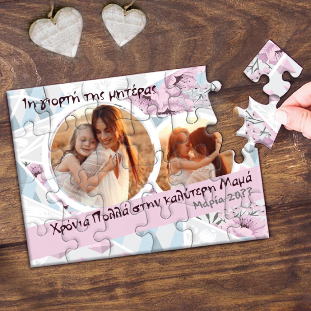 personalized-dora-prosopopoihmena-gia-giorth-mhteras-puzzle-me-fotografies-loyloydiaTHUMB