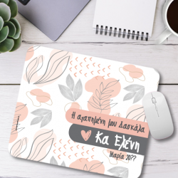 Familyandfriends.gr-personalized-dora-gia-daskala-mama-mousepad-me-motivo-me-onomaTHUMB-250x250