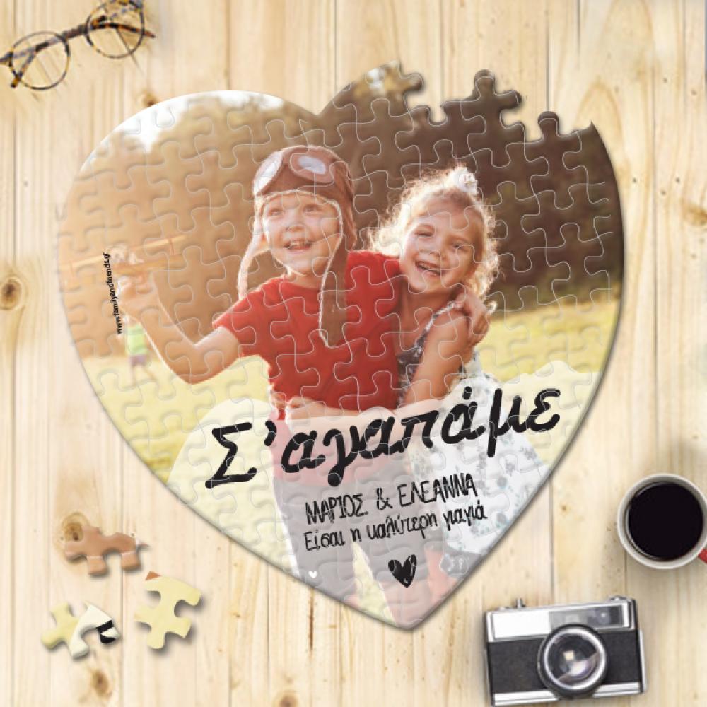 Familyandfriends.gr-personalized-dora-gia-giagia-pappou-mpampa-mephoto-puzzle-kardia-sagapameTHUMB