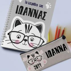 Γάτα σε Τετράδιο Σπιράλ Α4 & Κασετίνα με Όνομα